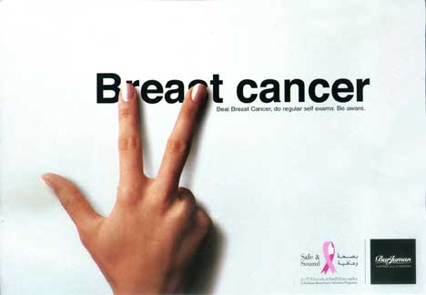 beat-breast-cancer2.jpg